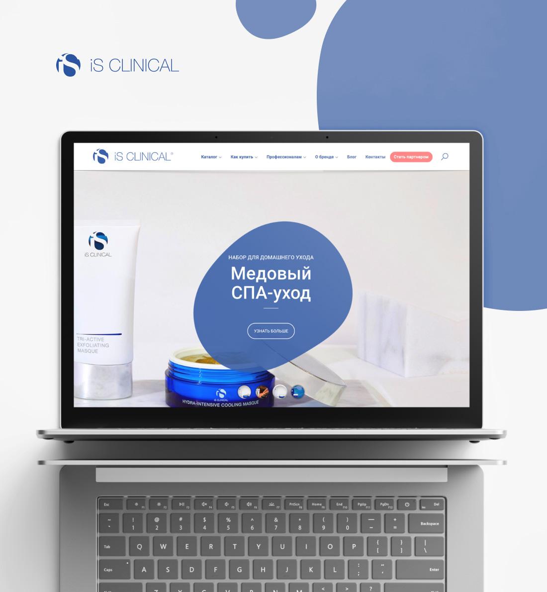 Разработка сайта для брендовой американской космецевтике iS CLINICAL